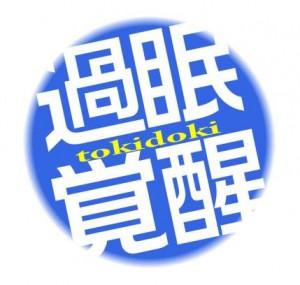 aripkanorg_blog_2009060401